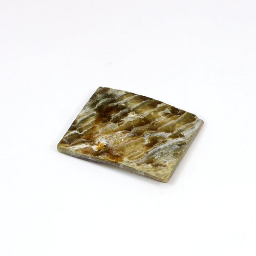 Natural Mother Of Pearl 36.85 Cts Rectangle Cabochon 32x25mm Loose Gemstone