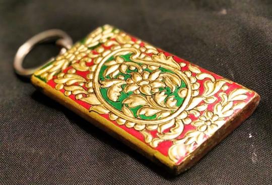 Usta Key Chain